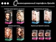 Поиск дистрибьютора в Туркменистане: краска для волос Studio,  Tonika.